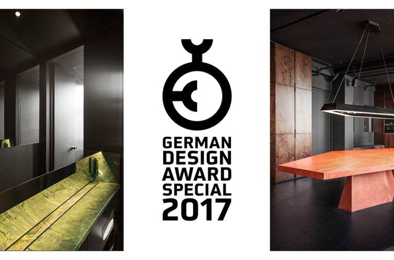 German Design Award 2017
