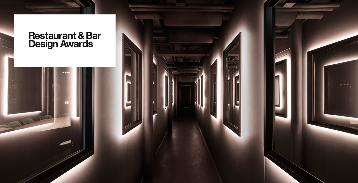 Restaurant & Bar Design Award